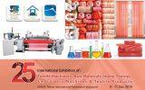 نمایشگاه بین المللی ماشین آلات گلدوزی و محصولات نساجی برگزار میشود