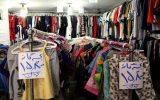 طرح ضربتی مقابله با فروش پوشاک مستعمل قاچاق خارجی