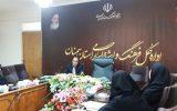 گرمسار میزبان نمایشگاه مد و لباس استان سمنان میشود