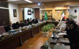دومین نشست هم اندیشی گروههای آموزشی و پژوهشی مطالعات زنان و خانواده برگزار شد