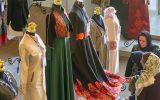 انتشار فراخوان نهمین جشنواره بینالمللی مد و لباس فجر