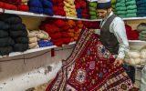 فرش ترکمن با شهرت و آوازه جهانی خود، این روزها حال و روز خوشی ندارد