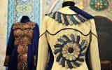 فعالان مشهد ظرفیت بالایی در طراحی مد و لباس دارند