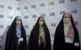 مهلت ارسال اثر به جشنواره محصولات حجاب تا پایان بهمن تمدید شد