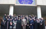 دوره آموزشی توان افزایی زنان در عرصه تعاملات بین المللی برگزار شد