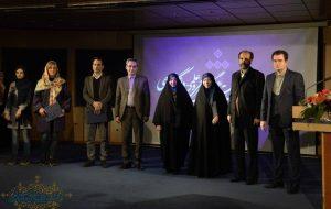 اولین حضور پویش تار و پود زندگی در نهمین جشنواره مد و لباس فجر
