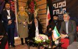 بازدید وزیر ارشاد از نهمین جشنواره بین المللی مد و لباس فجر
