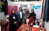 غرفه تار و پود زندگی میزبان مسئولین در نهمین جشنواره مد و لباس فجر