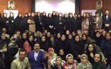 تجلیل از بانوان جهادگر در حوزههای مختلف