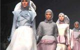 هفته مد در نیویورک و مدلهایی با حجاب اسلامی