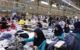 ساخت شهرک صنعتی پوشاک در چه مرحله ای است؟