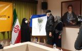 مانایی و پویایی فرهنگ و هنر ایران با مجال گفت و گو در جشنواره مد و لباس فجر