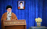 متن پیام و سخنرانی تبریک سال نو رهبر معظم انقلاب، حضرت آیت الله خامنه ای