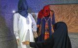 نمایشگاه ملی مد، لباس و صنایع دستی این بار در دانشگاه شهید چمران اهواز، برگزار می گردد
