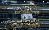 رونق تولید چادر مشکی درگرو حمایت دولت و جذب سرمایه