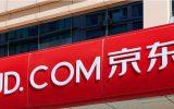 بزرگترین خرده فروشی آنلاین چین JD.com وارد خاورمیانه می شود