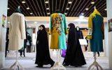 چنبره فرهنگ غربی بر صنعت پوشاک ایران