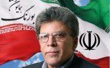 همایون رضا بورنگ نامزد ششمین دوره شورای شهر تهران