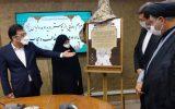 پوستر دومین رویداد مجازی مد و لباس در یزد رونمایی شد