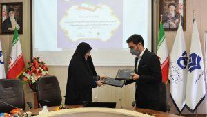 پوشاک مدارس ایران