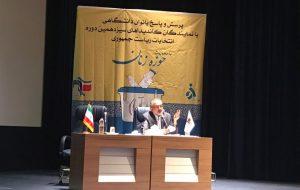نشست وزیر پیشین فرهنگ و ارشاد اسلامی با بانوان دانشگاهی