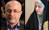 پیام تسلیت دبیر کارگروه ساماندهی مد و لباس کشور برای درگذشت علی مرادخانی