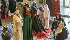 گردهمایی برندهای مطرح مد و لباس ایرانی اسلامی