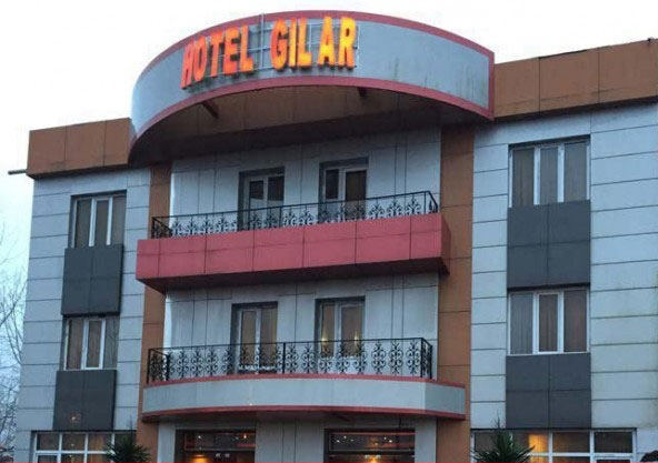هتل گیلار ۴