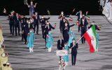 مطالبه مردمی و طراحان مد و لباس در عدم حذف لباس المپیک ایران