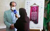 مدکس نمایشگاه برترین های صنعت پوشاک ایران
