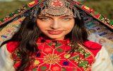 دو نوع پوشش در افغانستان: پوشش سنتی و ملی، و پوشش روزانه و عادی