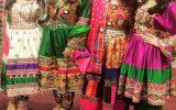 مهارت مردمان افغانستان در دوزندگی، از پِراهن و تنبان تا فراق پرتوک