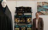 حضور شرکت نساجی حجاب شهرکرد در اولین نمایشگاه تهران مدکس