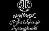 دعوت از طراحان لباس برای دریافت جواز کسب در نمایشگاه تهران مدکس