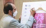 نمایشگاه تهران مُدکس تحت پوشش بیمه مسئولیت مدنی بیمه تعاون