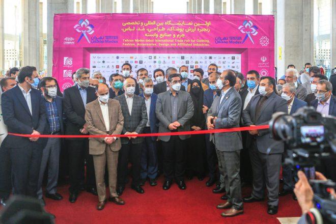 افتتاح نخستین نمایشگاه بینالمللی تخصصی پوشاک در تهران (۲۰ مهر ۱۴۰۰)